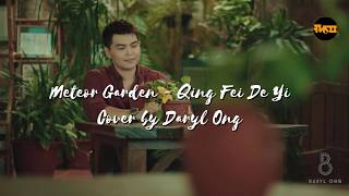 Can't Help Falling In Love (Qing Fei De Yi) - Meteor Garden OST - New Tagalog Version