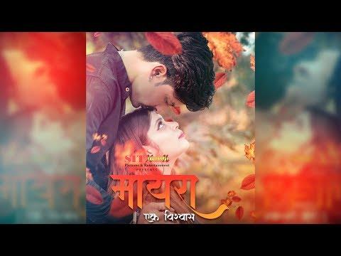 Mayara   Ek Vishwas   SIT XpressN Pictures & Entertainment