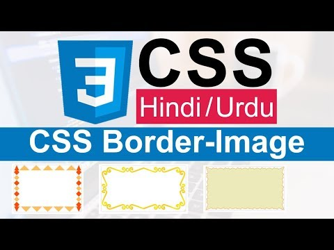 CSS Border-Image Tutorial In Hindi / Urdu