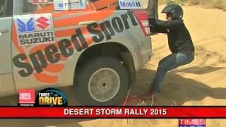 Times Drive -  Desert Storm rally 2015 - Full Epiosde