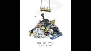Noize MC - Любимый цвет