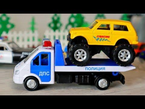 видео: Игрушечные машины. Полицейский эвакуатор и машина. Авария на дороге