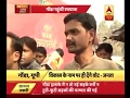 Chunaavi Rathyatra: People of Gonda are upset due to bad infrastructure
