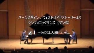 【 鍵盤舞闘会 】 2017.2.11(土) @京葉銀行文化プラザ 音楽ホール 出演...