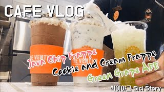 Cafe Vlog / 카페 브이로그 / 더벤티 / 카페…