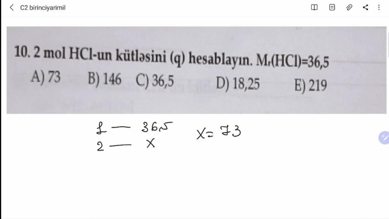 Kimya DİM 7ci sinf İlk anlayislar B varianti