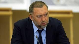 Первый пошел: Путин испугался побега олигарха Дерипаски в США