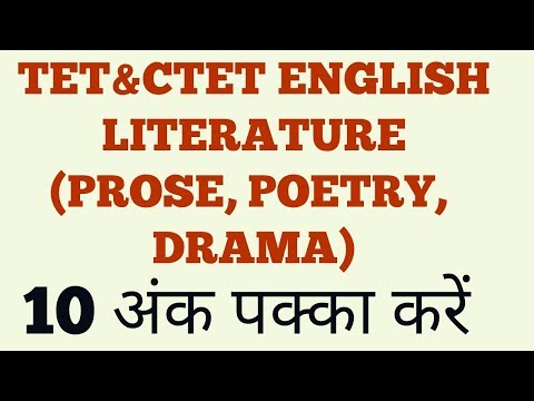 TET&CTET(ENGLISH LITERATURE) MOST IMPORTANT PART
