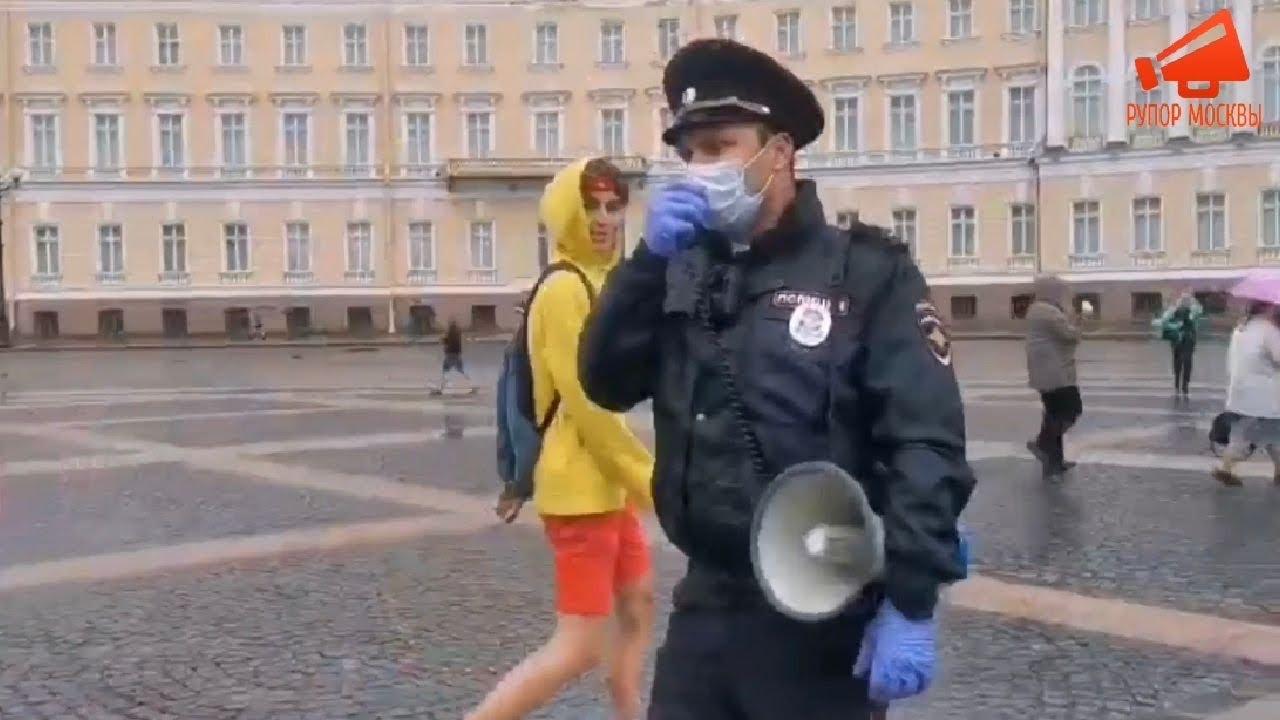 Протесты в Санкт-Петербурге на Дворцовой площади против поправок в Конституцию