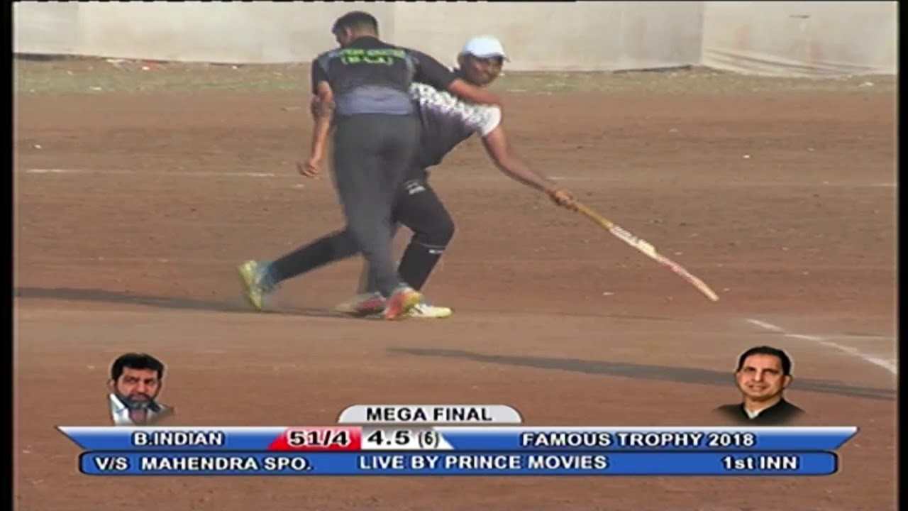 B Indian V S Mahendra Sports Ii Mega Final Famous Trophy 2018 Prince Movies Day 07