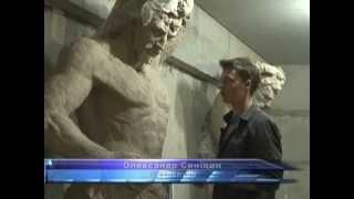 Как создаются скульптуры