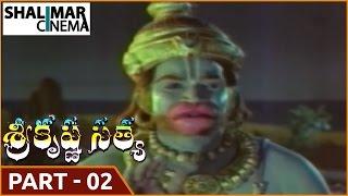 Sri Krishna Satya Telugu Movie Part 02/16 || NTR, Jayalalitha || Shalimarcinema