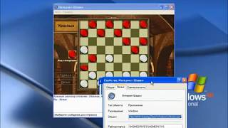 Интернет-игры Windows XP/ME (MSN Zone)