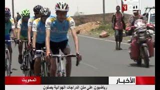دراجون يتحدون العدوان السعودي برحلة من صنعاء إلى المحويت ويهدون انجازهم للزعيم صالح 22 - 07 - 2016