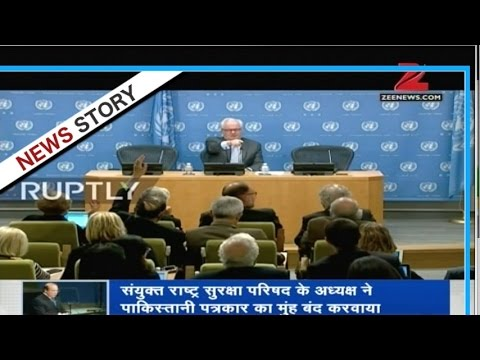 DNA | UNSC president stopped Pakistan's reporter from asking a question