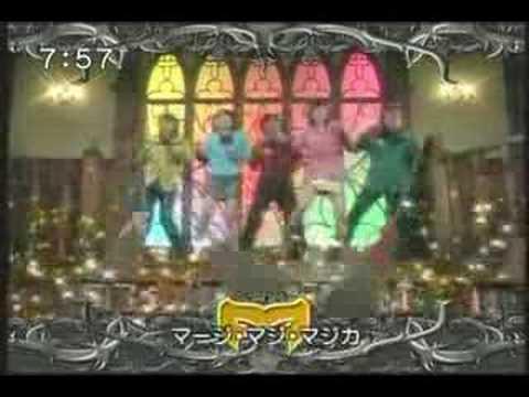 呪文降臨~マジカル・フォース~ psychic lover version