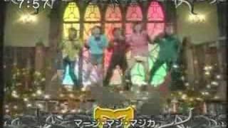 呪文降臨~マジカル・フォース~ psychic lover version thumbnail