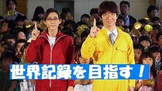 お笑いコンビ「ウッチャンナンチャン」の 内村光良が脚本、監督主演を務...