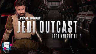 Jedi Knight 2: Jedi Outcast PC Review | Second Wind Retro PC Reviews