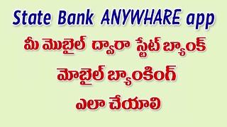 State Bank Mobile Banking State Bank Anywhare in Telugu