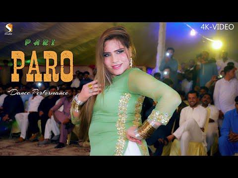 Download Pari Paro - Dance Performance - Islamabad Show 2021