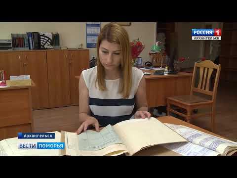 В петровском сквере Архангельска будут искать фундамент каменного купола домика Петра Первого