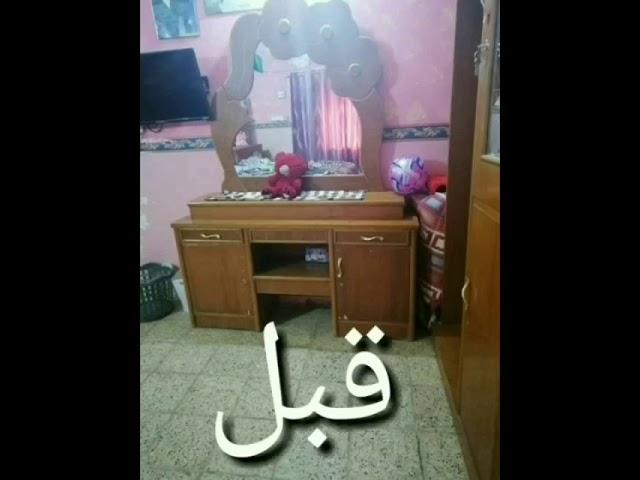 صبغ غرفه اخشاب بلون الابيض الحراري Youtube