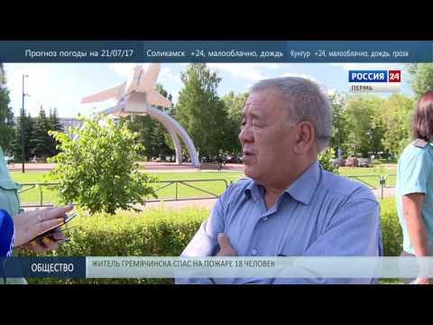 Совместный рейд провели в Перми сотрудники ГИБДД и судебные приставы