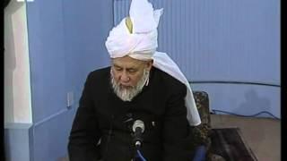 French Translation: Dars-ul-Quran 29th January 1996 - Surah An-Nisaa verse 4