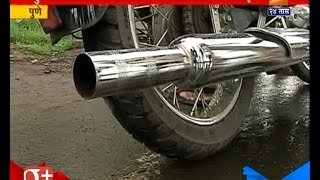 Pune : Motor Bikes Silencer Sound Pollution May Cause Problem