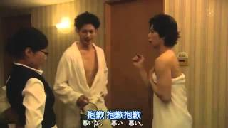 松本潤 x 瑛太の恋 Matsumoto Jun x Nagayama Eita LOVE (Lucky7 女王偵...