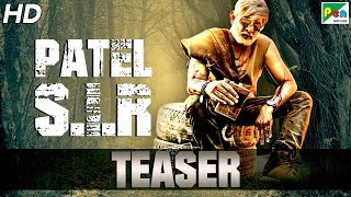 Patel S.I.R (HD) | Official Hindi Dubbed Action Movie Teaser | Jagapati Babu, Padma Priya