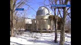 Процесс ликвидации запущен(Процесс ликвидации крымской астрофизической обсерватории запущен. Финансирование сократили почти вдвое,..., 2013-02-26T08:14:23.000Z)