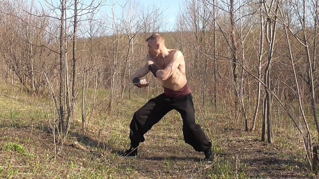 Image result for basic knife combat skills