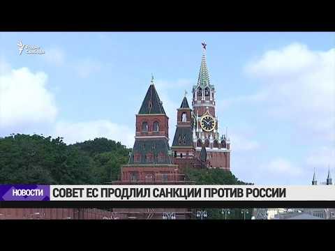Посол России в США остался под санкциями Евросоюза
