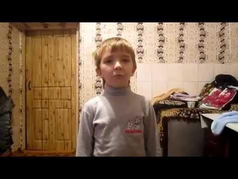 Видео-письмо сына папе
