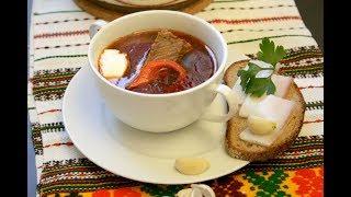 Бабушкин Рецепт Полтавского Борща. #борщ #суп Домашний ресторан®