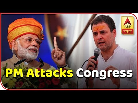 PM Narendra Modi attacks Congress in Shirdi | ABP News
