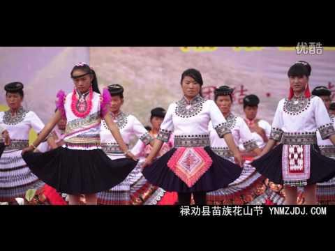 Luquan Hmong Miao Autonomous County Festival - Hmoob Teb Chaws Luquan Ntees Lom Zem