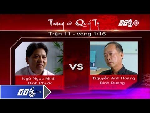 Trạng cờ Quý Tỵ: Vòng 1 - Ngọc Minh Vs Anh Hoàng | VTC