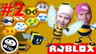 WE HAVE NEW BEES-Bee Swarm Simulator! | Roblox | Daddy and Barunka CZ/SK