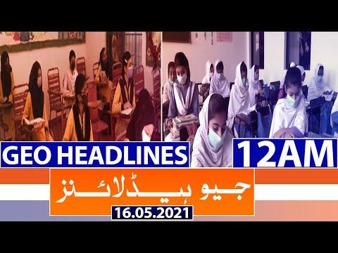 Punjab Mein Lock Down 30 May Tak - Geo Headlines