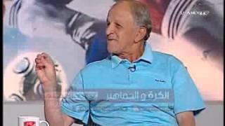 محمد عامر وابراهيم عبد الصمد يتحدثون عن مشوارهم مع النادى الاهلى