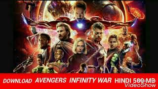 How to download Avengers Infinity War Movie easily in Hindi for only 500 MB.
