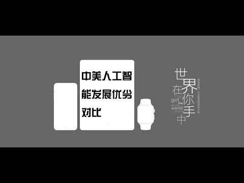 """【投毒身亡_中国新闻_国际热点新闻】""""同室操戈"""" 复旦研究生遭投毒身亡(黄洋)来源: YouTube · 时长: 2 分钟58 秒"""