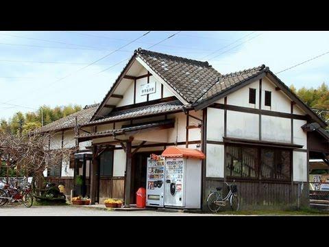 駅シリーズ 第十弾 JR四国 予讃...