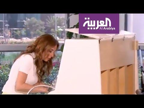 صباح العربية | جوقة الجليلة أفضل كورال في الشرق الأوسط  - نشر قبل 3 ساعة