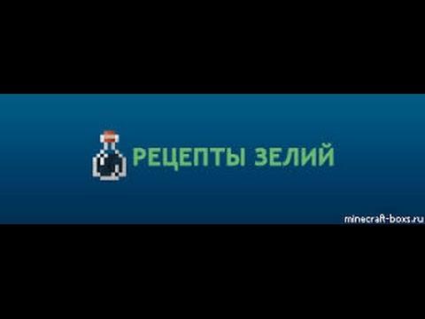 Блоки Minecraft (Майнкрафт)