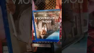 Блю рей диски Озон и Мвидео(неожиданная покупка)