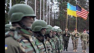 США объявили тендер на поставку оружия в Украину